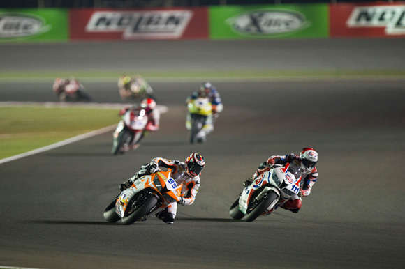 World Superbikes Qatar 2015