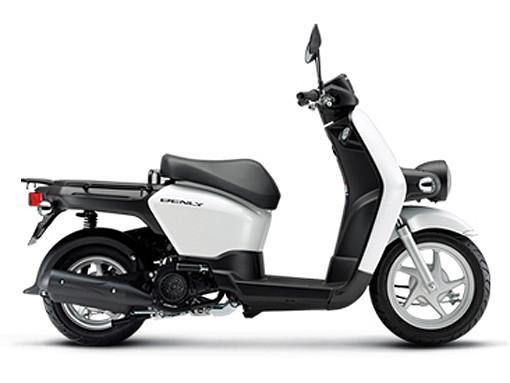 Honda MW110 Benly