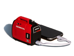 Honda Power Equipment Merchandise