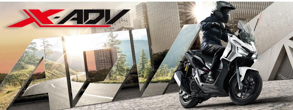Honda ADV 150 Now Available