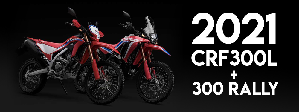 Honda CRF300L Rally 2021